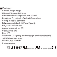晶站 MW 變壓器 LPV-60-12 AC 110V-240V 轉 DC 12V 5A 60W 國際電壓 高品質LPS