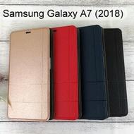 【Dapad】經典隱扣皮套 Samsung Galaxy A7 (2018) 6吋