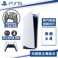 『預購4/23出貨』PlayStation5 光碟版主機-CFI-1018A01+ PS5先遣戰士+PS4蜘蛛人邁爾斯+PS4最後生還2+PS5仁王1+2+手把水晶殼+Siren手把類比套