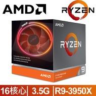 AMD Ryzen 9-3950X 3.5GHz 16核心 中央處理器