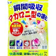 ☆米可多寵物精品☆6包價日本大塚單孔水蜜桃綠茶豆腐砂綠茶貓砂綠茶砂7L 可沖馬桶(日本製)