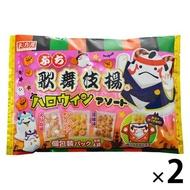 天乃屋 歌舞伎揚米菓分享包 萬聖節限定版 2袋裝 E306896