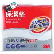 【J&P】好市多代購(免運) 3M 平單式單人 雙人 雙大加大 保潔墊 三件組 寢具