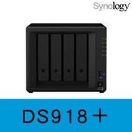 Synology群暉科技 DS918+ 4Bay NAS網路儲存伺服器