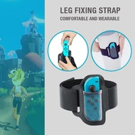 Switch游戲健身環大冒險 Ring Fit 體感運動 瑜伽環套裝配件腿綁帶 NS Switch Ring Fit