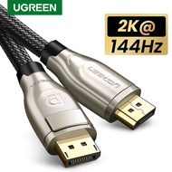 UGREEN 2 Meter DisplayPort to DisplayPort Cable DP Male to Male Audio Video Cable with Zinc Alloy Shell Support 3D 4K 60Hz 1080P 144Hz for Latest HDTV Projector Monitor HP Laptop PC Host Graphics Card etc