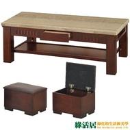 【綠活居】妮克   時尚5尺雲紋石面大茶几(附贈椅凳二張)
