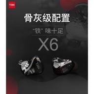 現貨免運 TRN X6 耳機 cca c10 c16 kz zs10 zsx pro c12 trn v80 V90