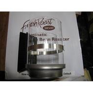 烘豆機中杯烘焙室(SR500/SR700咖啡烘豆機專用/FR烘豆機中杯)