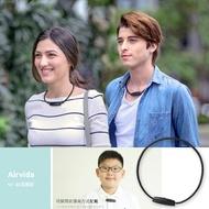 ible Airvida M1 鈦項圈-穿戴式空氣清淨機(經典編織款)