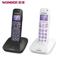 WONDER旺德 DECT數位無線電話WT-D05