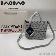 【Ready Stock】Original Issey Miyake Bag sling bag shoulder bag