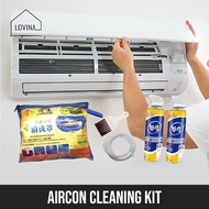 AIRCON CLEANING KIT BUNDLE AIR CONDITIONER SERVICING SPRAY CLEANER COVER BAG FOAM SPRAY CHEMICAL WASH WASHING
