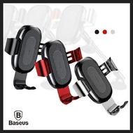 【Love Shop】Baseus倍思 黏貼式 重力支架無線充 無線充電 車用支架 iPhoneX