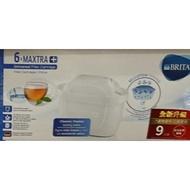 共9支 BRITA MAXTRA plus 系列 濾水壺專用濾芯(濾心) 九支 濾芯 濾心 costco 好市多 正品