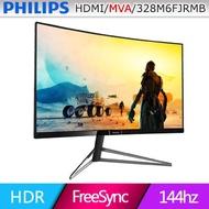 【免運開發票】PHILIPS 328M6FJRMB 捷元代理貨 2K HDR FreeSync 144hz 32吋 螢幕