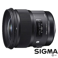 SIGMA 24mm F1.4 DG HSM Art (公司貨)