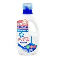 日本版【P&G】洗衣精 ARIEL 超濃縮50倍 910g 藍款-淨白抗菌