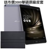 ASUS ZenPad 3s 10 LTE Z500KL (4G/64GB) 六核心 9.7吋 智慧平板 送市價2000華碩原廠皮套