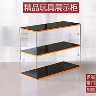 【宅人小窩】多層42096 42056 樂高42083 LEGO積木布加迪奇龍透明防塵罩展示盒