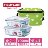 【NEOFLAM】CLOC耐熱玻璃保鮮盒(超值3件組)
