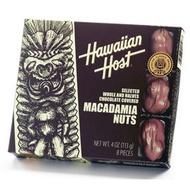Hawaiian Host 賀氏夏威夷全豆牛奶巧克力113g-The Cocoa Trees可可樹精選巧克力