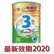 金可貝可 3號 4號  1800G 效期2020.11奶粉