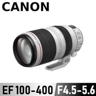 Canon EF 100-400mm F4.5-5.6L IS II USM 【平輸】
