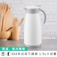 【304不鏽鋼真空保溫壺1.5L】保溫壺 水壺 保溫瓶 保冷壺 水瓶 熱水壺 不鏽鋼水壺 1.5公升熱水壺【AB694】
