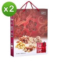 【盛香珍】迎春納福綜合堅果禮盒560gX2盒(無調味堅果/綜合纖果)