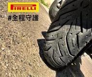 <安順車業>倍耐力天使胎10吋12吋13吋14吋15吋17吋