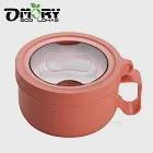 【OMORY】#304不鏽鋼圓型保鮮隔熱碗(附蓋/附匙)850ML-珊瑚紅