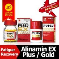 Alinamin EX series [ EX Gold (90 tablet) / EX Plus Alpha (180 tablet) / EX Plus (270 tablet)