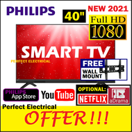 [2021 NEW] Philips 40 inch FULL HD 1080p SMART LED TV 40PFT5883S with DVB T2 Digital TV Tuner MYTV Sharp Freeview 40PFT5883 SONY / SAMSUNG / HISENSE [FREE WALL MOUNT]