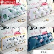 韓版全棉床頭板大靠墊軟包可拆洗床上全棉大靠背沙發長靠枕床靠背