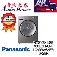 PANASONIC NA-S106X1 10/6KG FRONT LOAD WASHER DRYER ***1 YEAR PANASONIC WARRANTY***