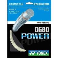 飛毛腿體育// YONEX BG80 日本羽拍線《殺球更強威力》// BG-80