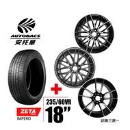 ZETA輪胎 235/60/18 - 圈18吋/5孔114/8J/ET40 四輪四圈組合/鋁圈三選一