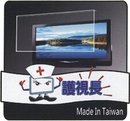 [護視長保護鏡] 台灣製 FOR TOYOTA 贈品 JVC  55KQD  高透光 抗UV 55吋液晶電視護目鏡(鏡面合身款)