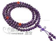 紫玉髓佛珠手鏈 108顆念珠手串 男女款