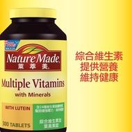 [Costco代購] Nature Made 萊萃美綜合維生素加葉黃素錠 300粒