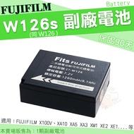 【小咖龍】 Fujifilm 富士 NP-W126 W126S W126 副廠電池 XT10 XT20 XT30 XT100 X100V X100F XT3 XT2 XE3 XE2S XPRO2 電池 鋰電池