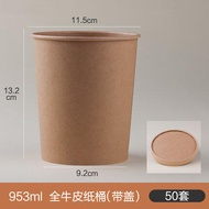 [50pcs/pack Large Capacity Disposable Kraft Paper Bowl With Paper Lid Eco Takeaway Food Package Paper Cup Paper Lunch Box,50pcs/pack Large Capacity Disposable Kraft Paper Bowl With Paper Lid Eco Takeaway Food Package Paper Cup Paper Lunch Box,]