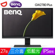 BenQ 明基 GW2780 Plus 27型 IPS LED 光智慧護眼螢幕