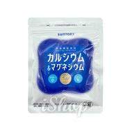 suntory 三得利 鈣&鎂錠 鈣 鎂(120錠)【ishop】