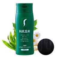 日本 Sastty 利尻昆布染髮劑(黑色/褐色/咖啡色)