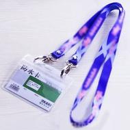 A4000客製化雙頭證件帶-樣本/證件帶/識別證/吊帶/車票卡/悠遊卡/素色/贈品禮品