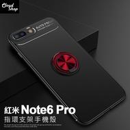 磁吸 紅米 Note6 Pro *6.26吋 指環 支架 手機殼 黑色鎧甲 軟殼 支架 保護套 防摔 保護殼 A21A3