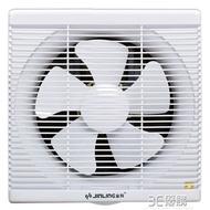 排風扇 排氣扇6寸百葉窗衛生間排風扇換氣扇牆壁式牆排廁所抽風機小 全館免運