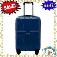 SALE!!! เบสิโค กระเป๋าเดินทาง รุ่น RE1191BLUE สีน้ำเงิน ขนาด 20 นิ้ว  แบรนด์ของแท้ 100% หมวดหมู่สินค้ากลุ่ม กระเป๋าเดินทาง ใบเล็ก กลาง ใหญ่ พอดี กระเป๋าล้อลาก